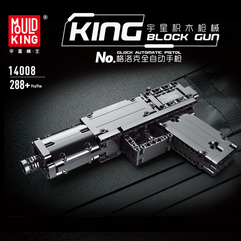 MOULD KING 14008 Glock Automatic Pistol