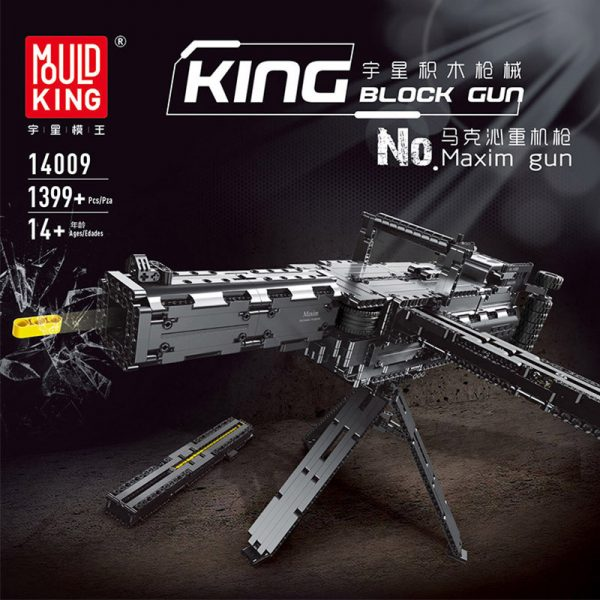 Mouldking 14009 Maxim Heavy Machine Gun
