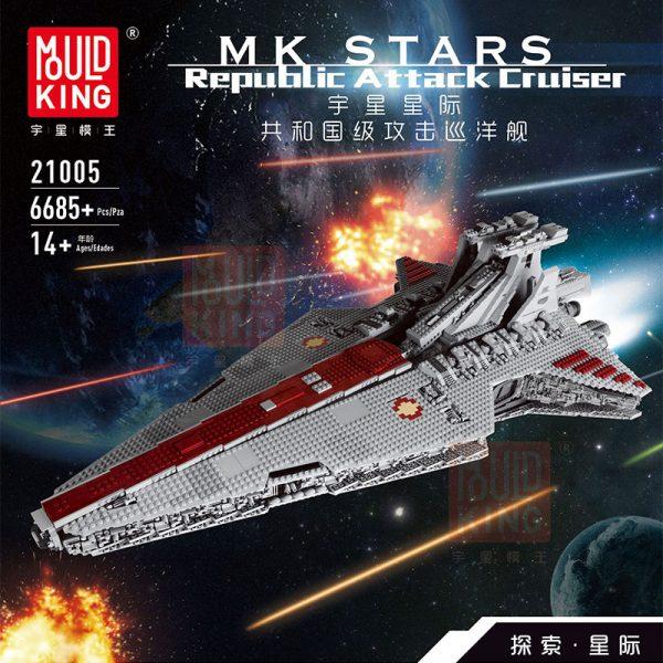Mouldking 21005 Venator Class Republic Attack Cruiser Star Wars