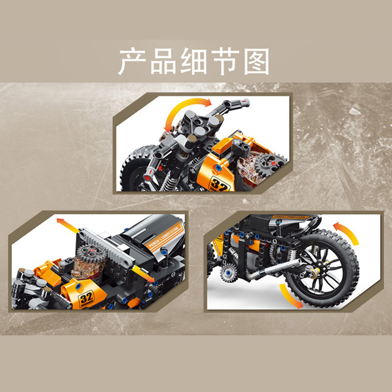 MOULD KING 23005 RC Racing Motorcycle