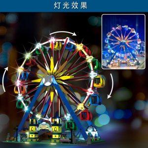 Creator Mouldking 11006 Ferris Wheell 3