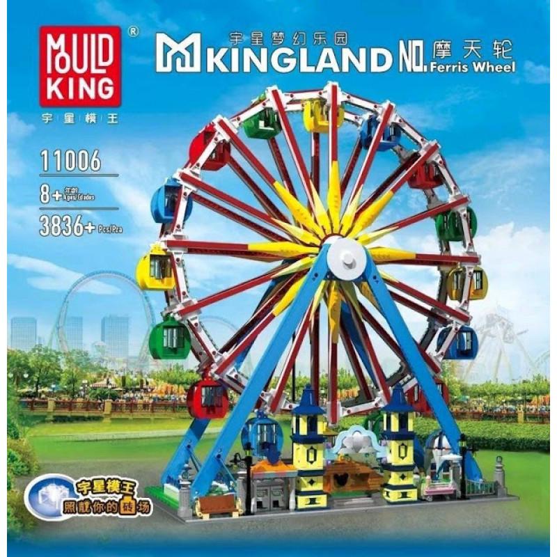 Creator Mouldking 11006 Ferris Wheell 5