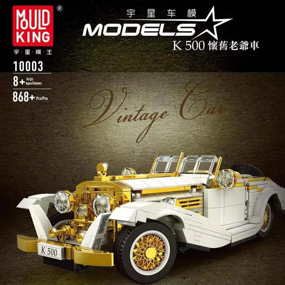 MOULD KING 10003 Vintage Classic K500 Nostalgic Car