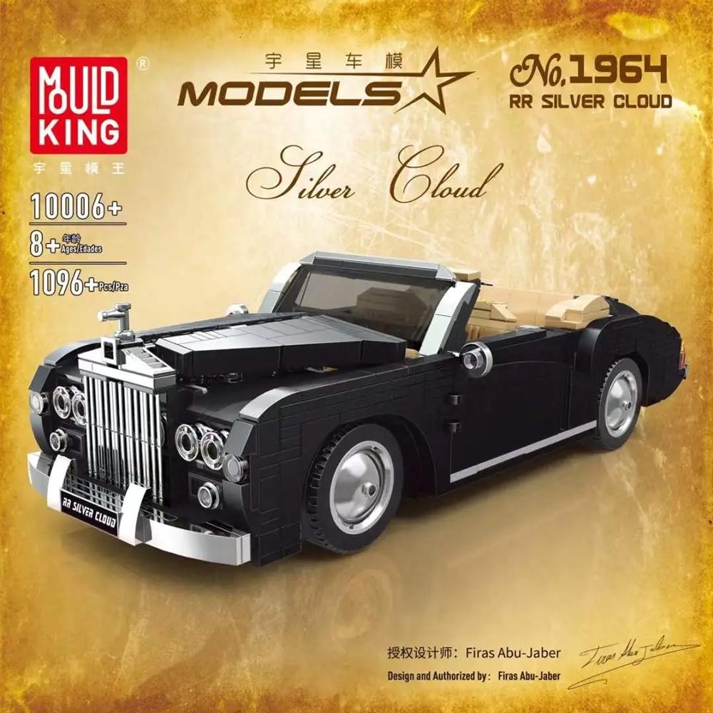 MOULD KING 10006 1964 Rolls-Royce Sliver Cloud