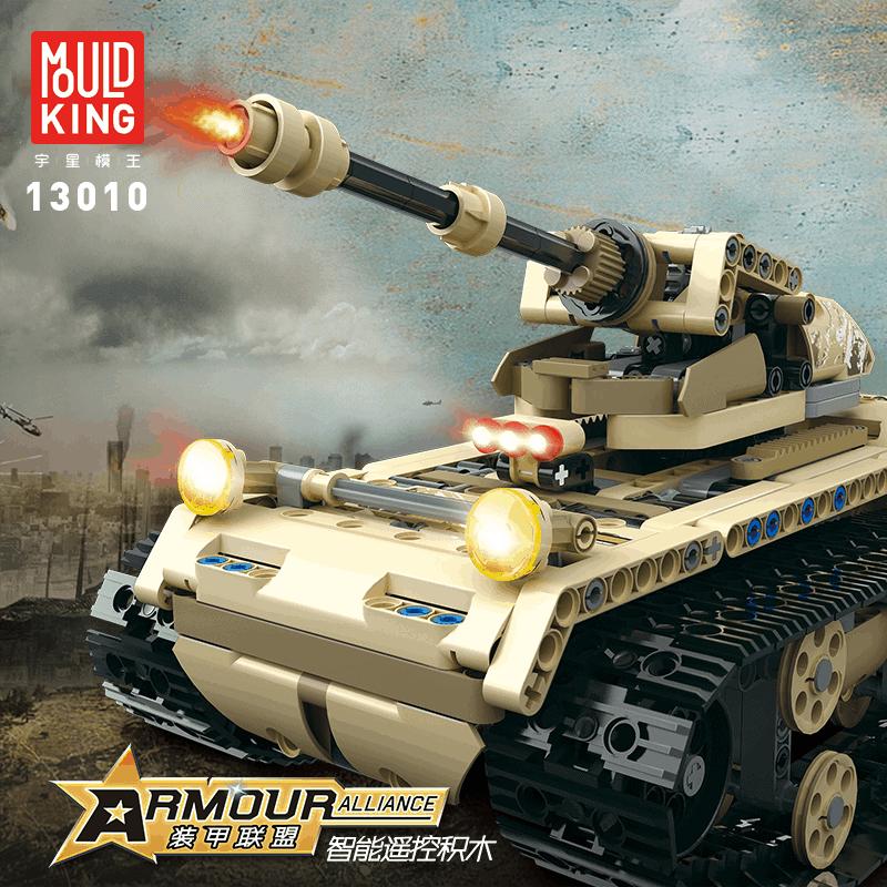 MOULD KING 13010 Tele Tank