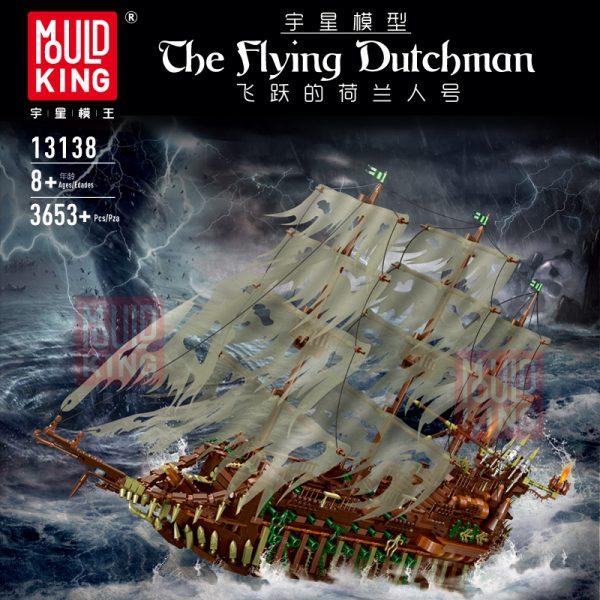 Mouldking 13138 The Flying Dutchman 2