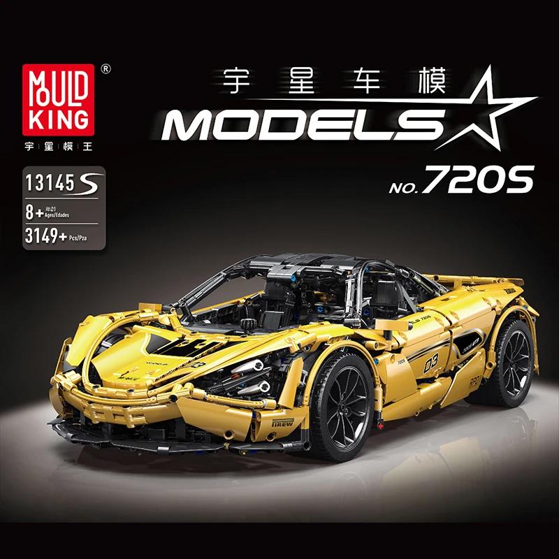 MOULD KING 13145S Mclaren 720S 1:8 Super Car