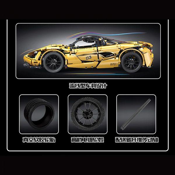 Mouldking 13145s Mclaren 720s 18 Super Car 5