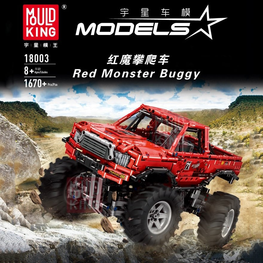 MOULD KING 18003 Red Monster Buggy