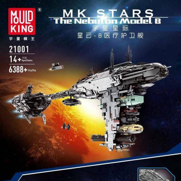 Mouldking 21001 Moc 5083 Mortesvs Ucs Nebulon B Medical Frigate Star Wars By Alloutbrick 2