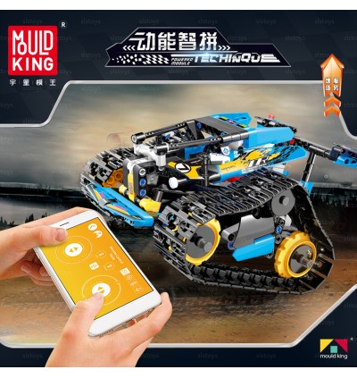 Mould King 13033 13037 (2)