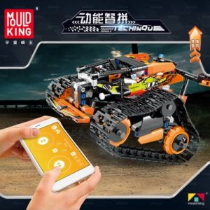 Mould King 13033 13037 (3)