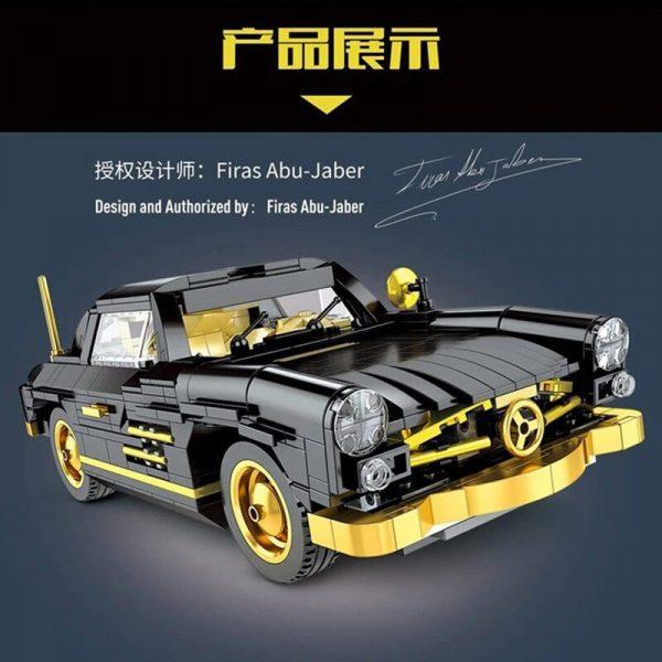 Mould King Car The Moc 22930 300sl Gullwing Building Blocks Bricks Car Model Kids Educational Toys (1)