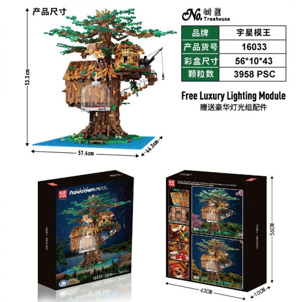 Mouldking 16033 Tree House With Light 3