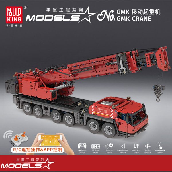 Mouldking 17013 Grove Mobile Crane With Rc (1)
