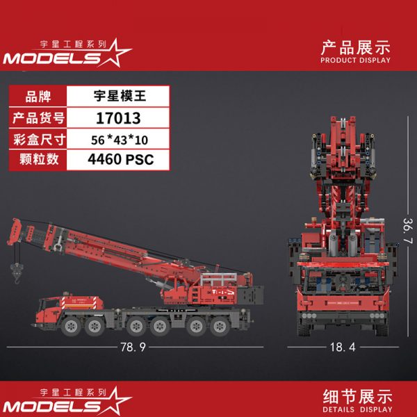 Mouldking 17013 Grove Mobile Crane With Rc 2 (1)