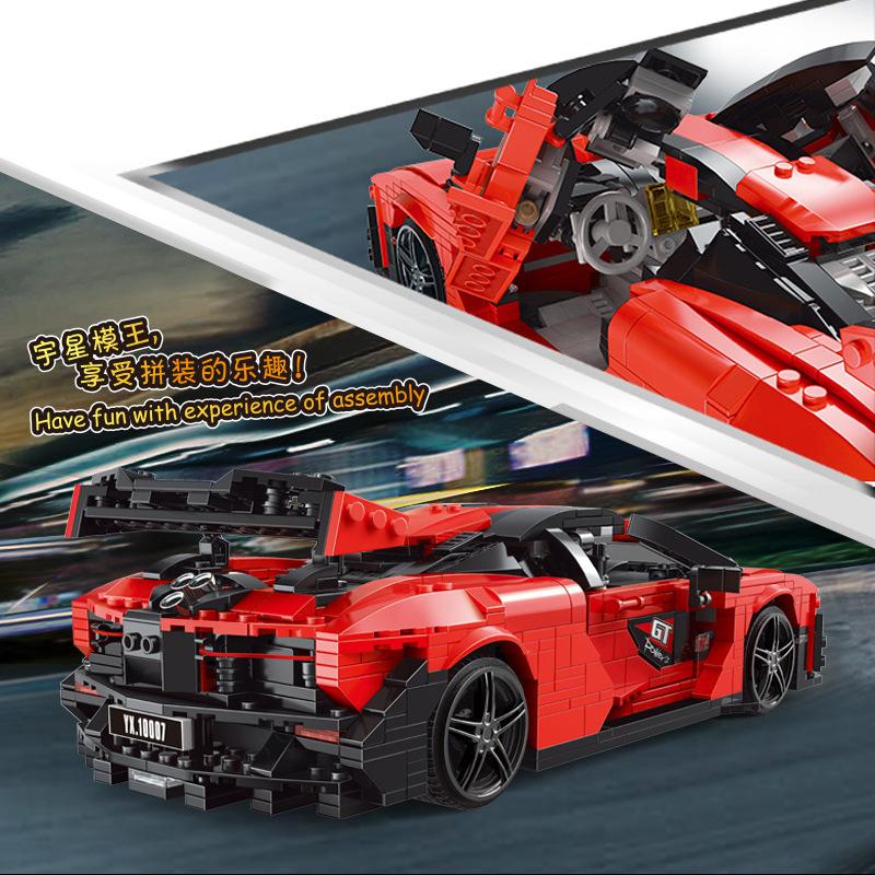 MOULD KING 10007 McLaren Senna Super Car
