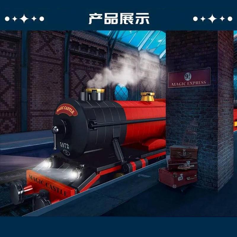 MOULD KING 12010 Magic World: Magic Train