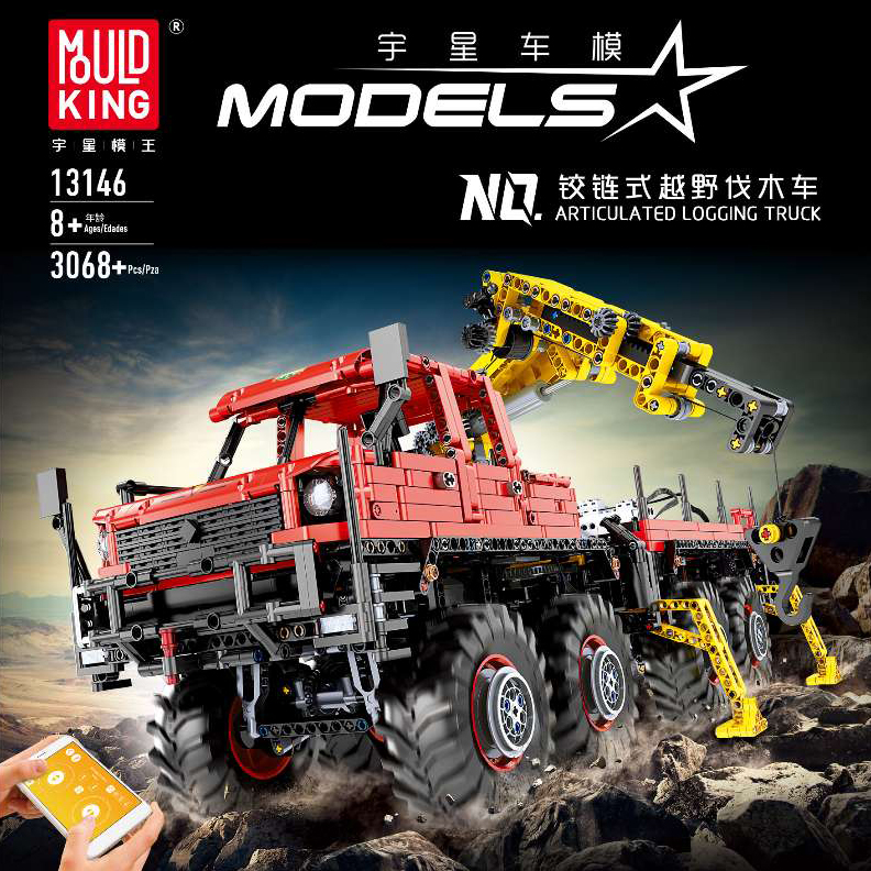 MOULD KING 13146 Articulated 8×8 Offroad Truck by Nico71