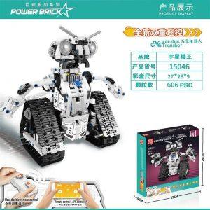 Mouldking 15046 Power Brick Transbot 2