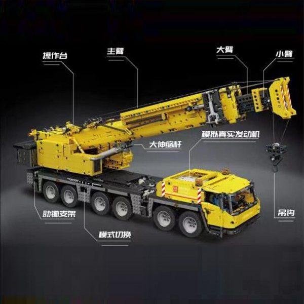MOULD KING 17013H RC Yellow GMK Crane