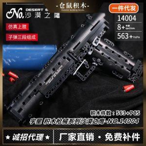 Mould King 14004 Desert Eagle Pistol (1)
