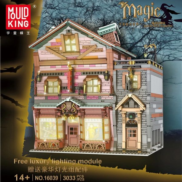 Mould King 16039 Harry Potter Quick Pitch Supplies (1)