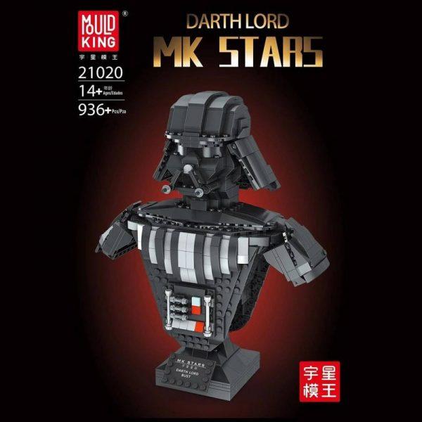 Mould King 21020 Darth Vader Bust Sculpture (1)