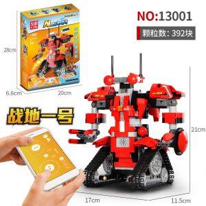 Technician Mould King 13001 13004 Electric Remote Control App Robot (1)