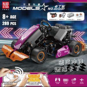 Technician Mouldking 18026 Electric Remote Control App Purple Karting (1)