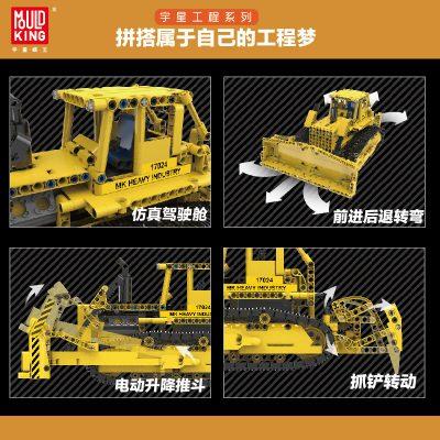 MOULD KING 17024 MOC-74666 D8K Bulldozer RC Caterpillar