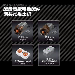 Mould King 17024 Moc 74666 D8k Bulldozer Rc Caterpillar 230321 (1)