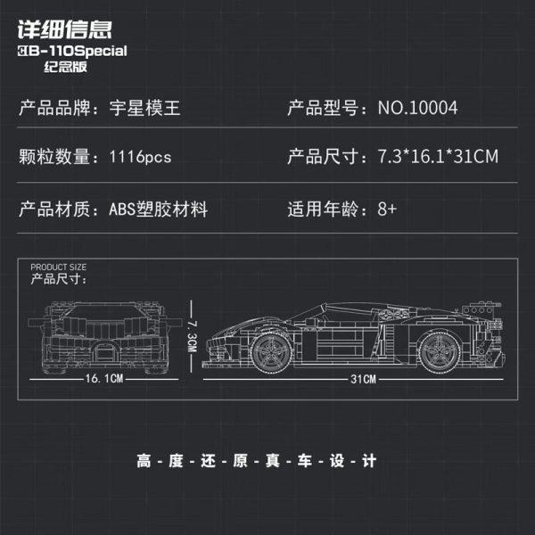 Mould King 10004 Bugatti 110 Special Commemorative Edition (2)