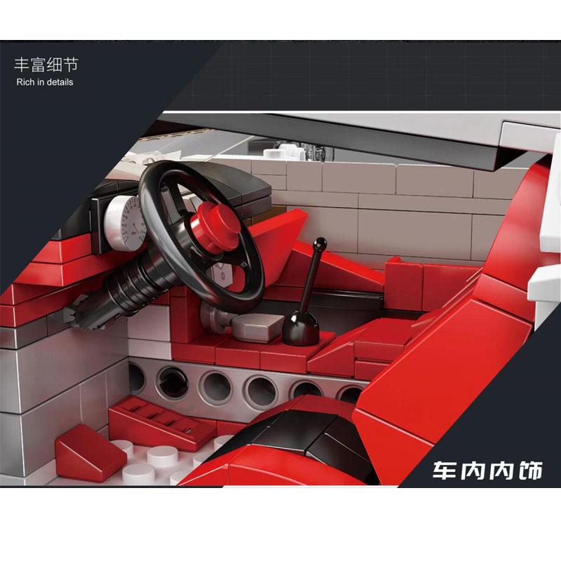 MOULD KING 10004 Bugatti 110 Special Commemorative Edition