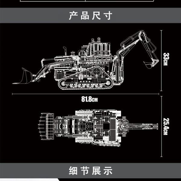 Mould King 17023 Pneumatic Forklift (5)