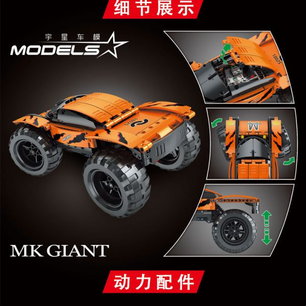 Mould King 18025 High Speed car Mk Giant (1)