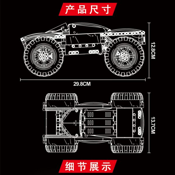 Mould King 18025 High Speed car Mk Giant (2)