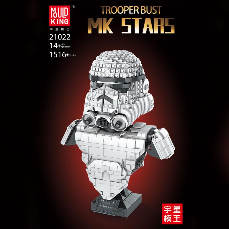 MOULD KING 21022 Stormtrooper Helmet Bust