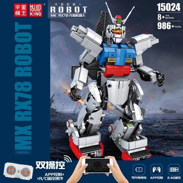 Mould King 15024 Rc Rx78 Gundam (1)