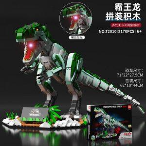 Gao Misi T2010 2013 Dinosaur World With Lights (5)