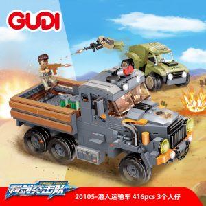 Gudi 20105 Infiltrate The Transporter (2)