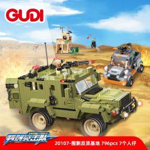 Gudi 20107 Encircle And Suppress The Villain's Base (2)