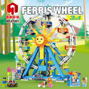 Juhang Jh81001 Three Change Ferris Wheel (1)