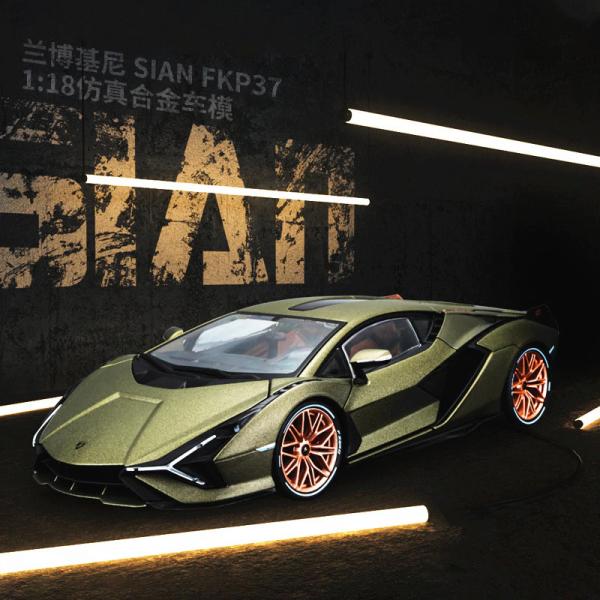 King 81996 Lamborghini Sian Fkp 37 Green 2020 (1)