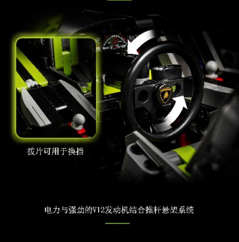KING 81996 Lamborghini Sian FKP 37 Green 2020