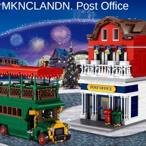 Modular Building Mould King 11001 Post Office (1)