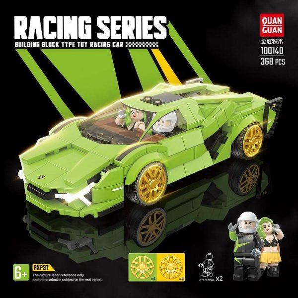 Quanguan 100140 Green Racing Car (1)
