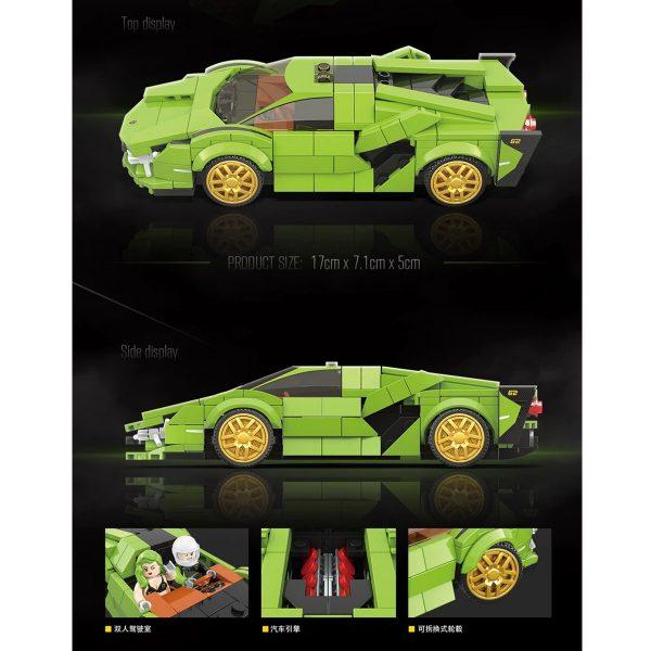 Quanguan 100140 Green Racing Car (2)