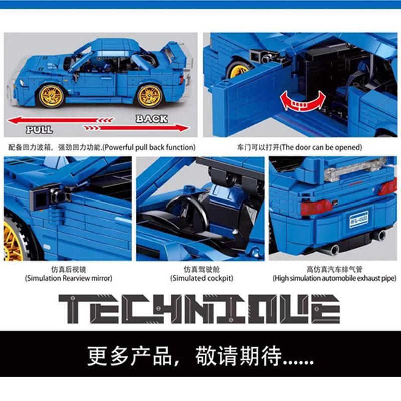 SY 8408 Subaru 22B STi Version