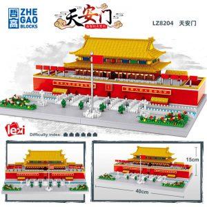 Zhegao Lz8204 Tiananmen Square (4)